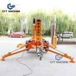 trailer mounted boom lift Towable articulated boom lift cherry picker (2)